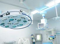 层流无菌手术室
